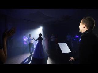 """""""Нестройные""""  подарок на свадьбу Кристины и Александра   2017"""