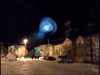 Giant Glowing Ball UFO In Russian Sky Alarms Public