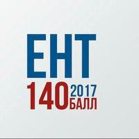 АнельКультипашова