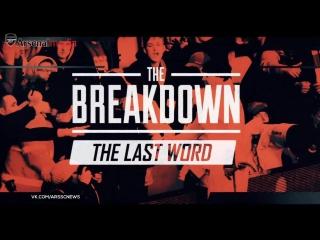 The breakdown southampton (a)