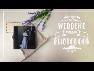 Весільна premium фотокнига IceBook