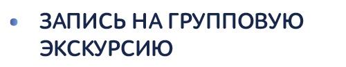 vk.com/away.php?to=http%3A%2F%2Foptimus.ifmo.ru%2Fru%2Fapplications%2F