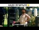 Мальчишник Часть III (2013)