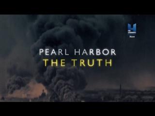 BBC Правда о Пёрл-Харборе (1 серия из 2) / Pearl Harbor: The Truth / 2016 / HD1080p