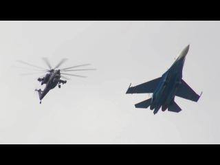 """Пролёт истребителя Су-27 АГВП """"Русские витязи"""" в строю с боевыми вертолётами Ми-28Н АГВП """"Беркуты""""."""