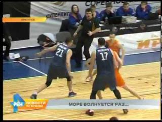 """Баскетболисты """"Иркута"""" впервые в полуфинале чемпионата страны"""