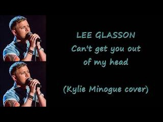 LEE GLASSON - Can't get you out of my head  LYRICS 