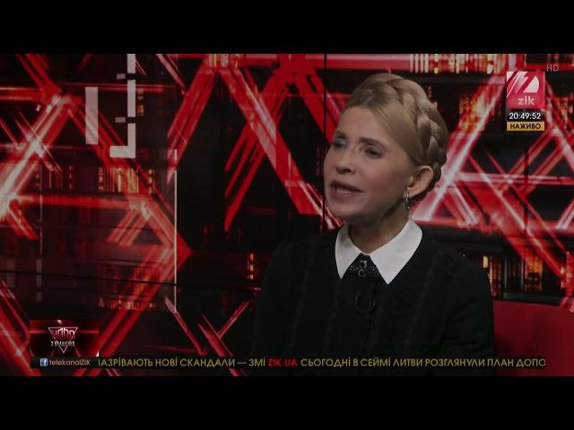 Тимошенко Аваков це хоча б мінімальний баланс абсолютно узурпованій владі