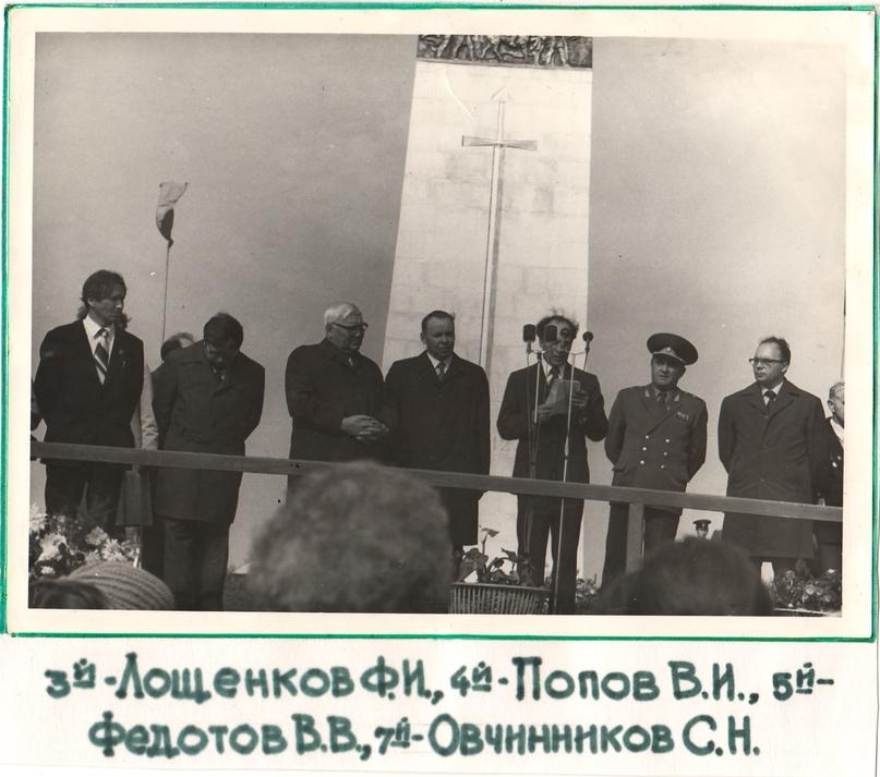 Ситской стеле – 40 лет, изображение №4