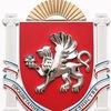 Информационный портал Крыма - новости Крыма
