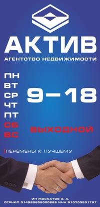 Где получить открепительное удостоверение в москве