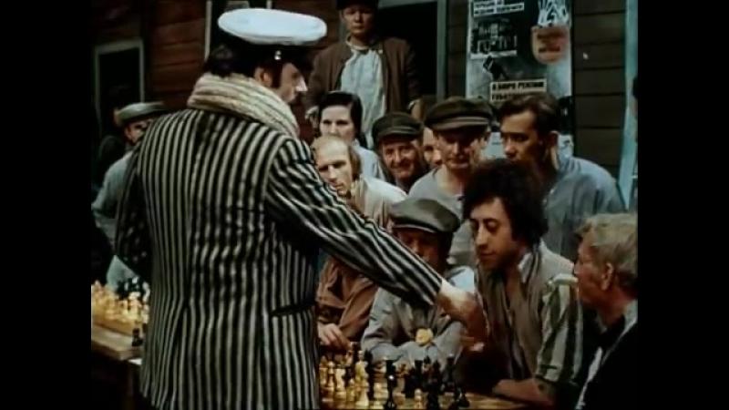 12 стульев Шахматный турнир