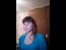Алёна Степанова Live