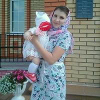 Ванюшина Ольга
