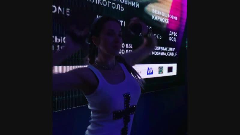 Видео от Олександра Атмосферы