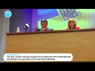 Мэр Мариуполя про обстрел под Талаковкой