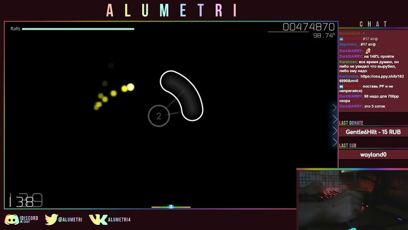 Osu! Alumetri Drop Granat Expert HDHRDT 98.54% FC 1 713pp Livestream!