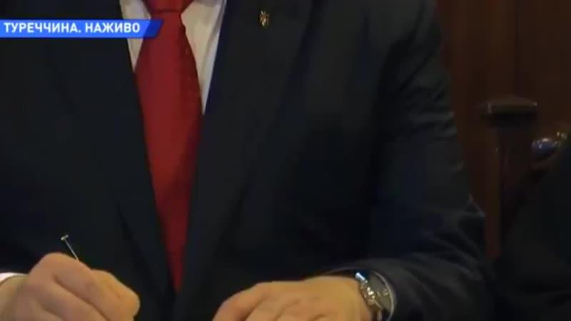 Президент України П. Порошенко та Вселенський патріарх Варфоломій підписали угоду про створення незалежної Української православ