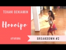 Tehani Benjamin - Aparima - Honoipo - Verua - breakdown 2