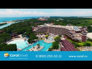Xanadu resort hotel 5* белек, турция
