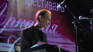 "Виктор Ашуров ""Виолетта"""