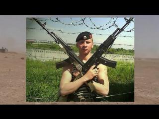 Песня СИРИЯ. ПОДВИГ. Посвящается Андрею Тимошенкову.