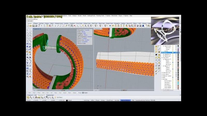 Топ модель №7 Живые технологии быстрой правки 3D моделей в Rhino на примере серьги с обсыпкой