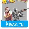 Бонус коды | Пин коды |  Читы  | kiwz.ru