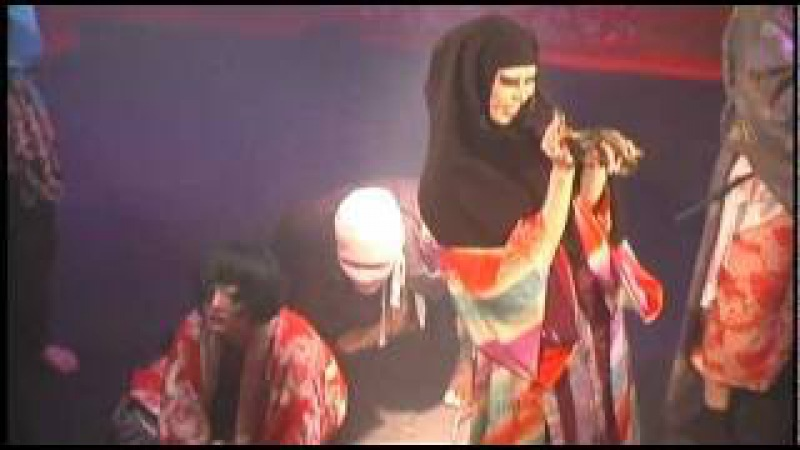 廻天百眼 劇場版『少女椿』より 紅悦『見世物地獄』