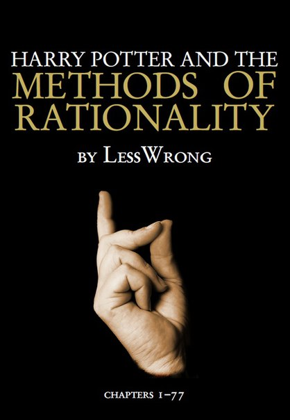 Harry Potter and the Methods of Rationality 1-77