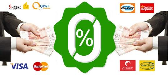 онлайн банк сбербанк платежное поручение