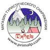 """Магазин """"Тибет"""" (г.Хабаровск)"""