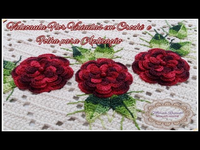 Flor Viciadas em Crochê e Folha para Aplicação Marcia Rezende Arte em Crochê