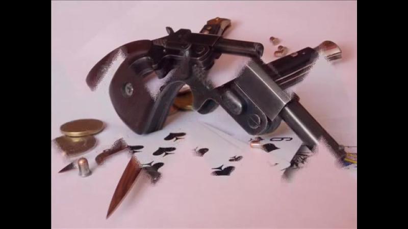 Пистолет Дерринджер своими руками