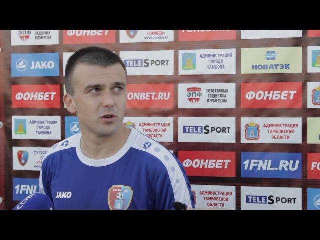 Флеш интервью Андрея Мурнина