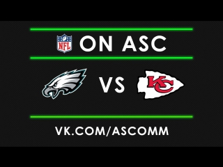 Nfl | philadelphia eagles vs kansas city chiefs