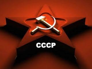 УВЫ, ТЫ ИЛИ ГРАЖДАНИН СССР или АПАТРИД ФЗ №182