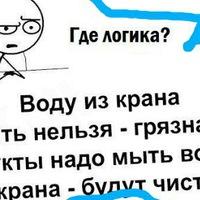 АзизАкбаров