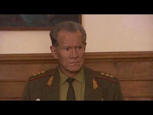Десантный батя 8 серия военный сериал