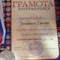 Фотография профиля Артура Мадумарова ВКонтакте