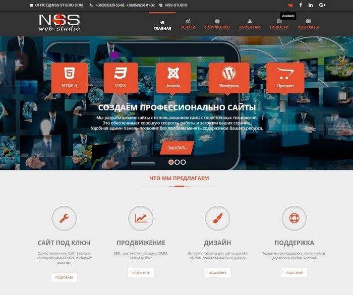 Программа по созданию сайта по украине видеоуроки по созданию сайта бесплатно скачать