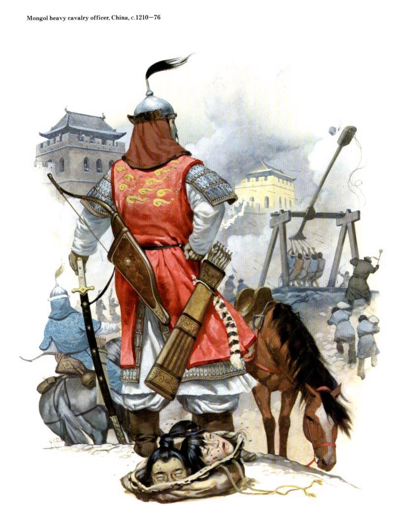 Монгольский командир