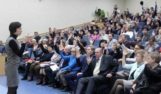 Фото состава мэрии тольятти