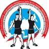 Федерация гиревого спорта Новгородской области