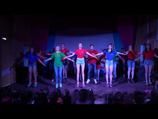 Круче всех танец Танец вожатых 21 отряд От постановщика танца Патимейкер Алексея Шамова смотреть онлайн без регистрации