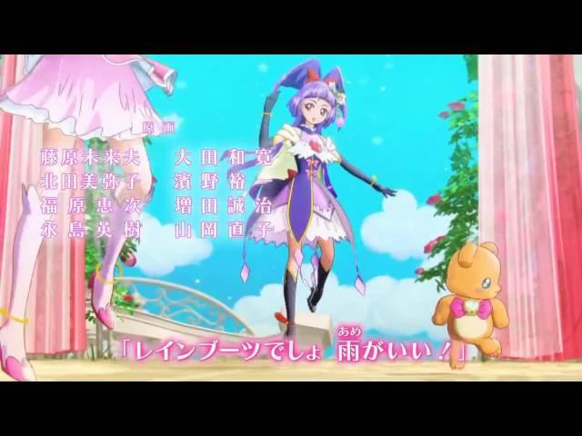 Mahou Tsukai Precure Ending 2 HD