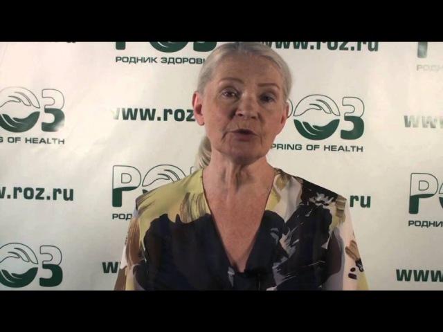 Н Г Байкулова об омолаживающих продуктах Родника здоровья