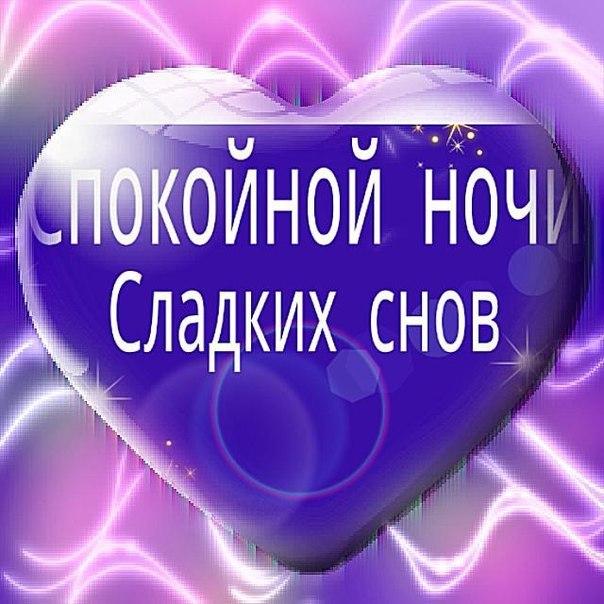 Пиджак галстуком, красивые открытки спокойной ночи сладких снов любимому мужчине с сердцем