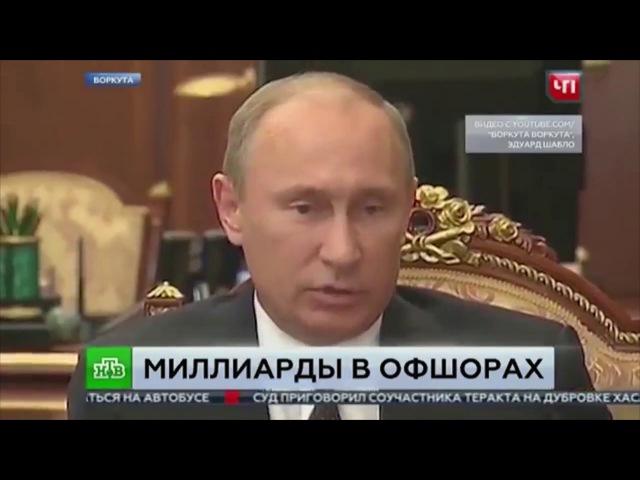 Пермь не Вексельбург 2 Криминальный роман о коммунальной мафии продолжение