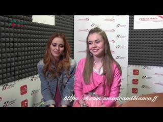 Интервью Мэгги и Бьянки для FSNews Radio